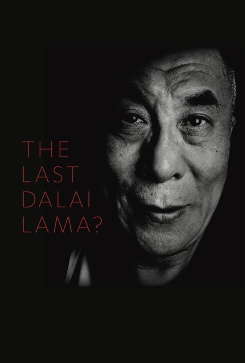 Theatrical poster for The Last Dalai Lama?