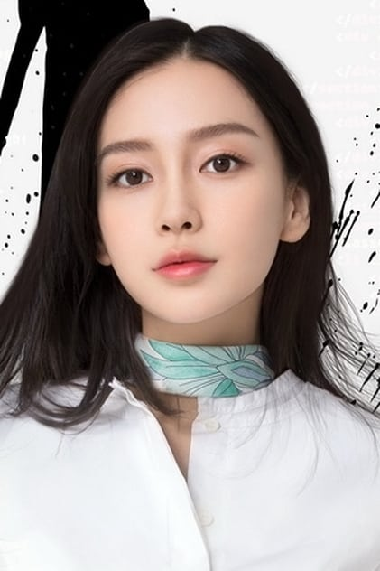 AngelaBaby profile picture