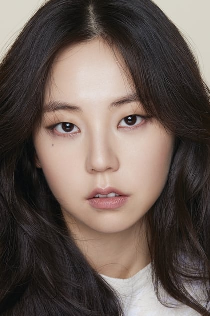 Ahn So-hee profile picture