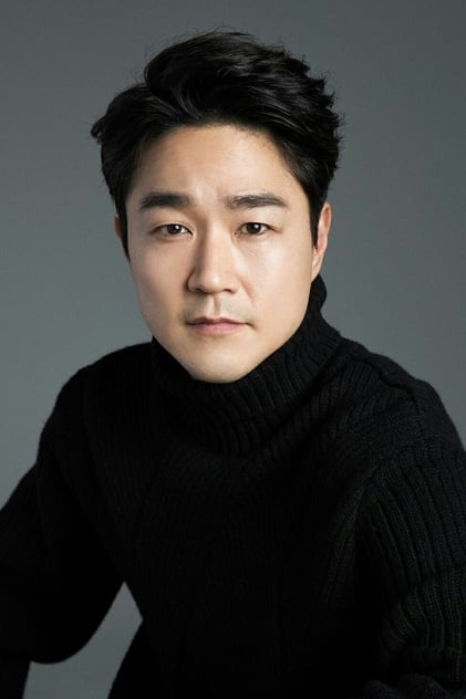 Tae In-ho