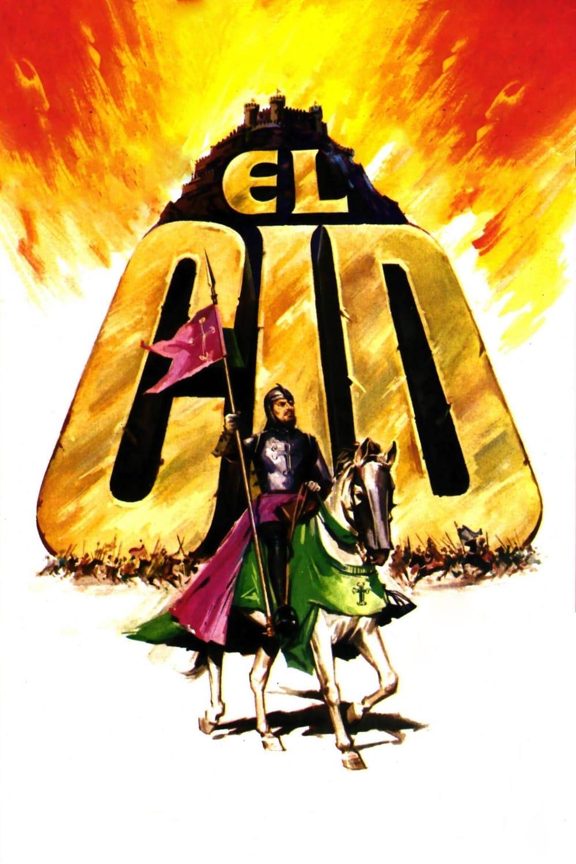 El Cid Dublado