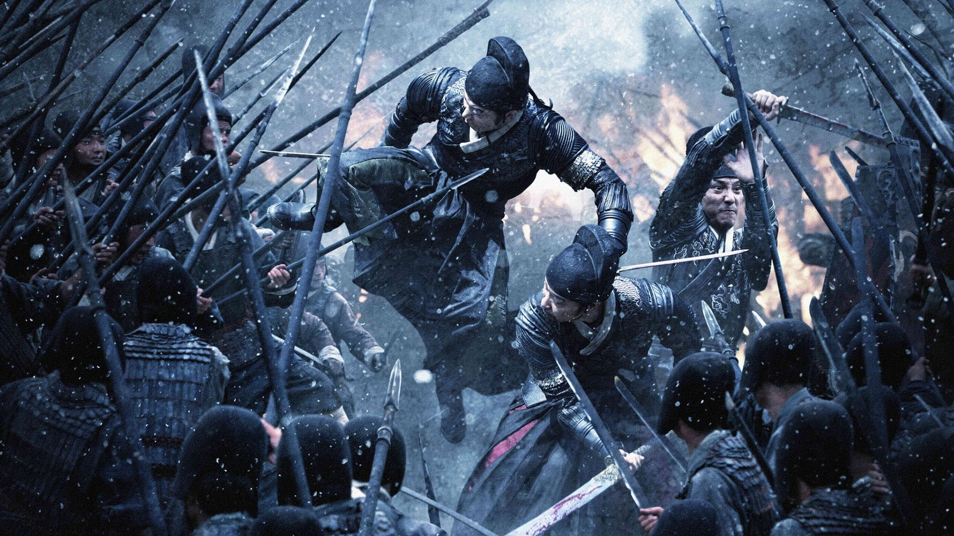 Brotherhood of Blades  [2014]