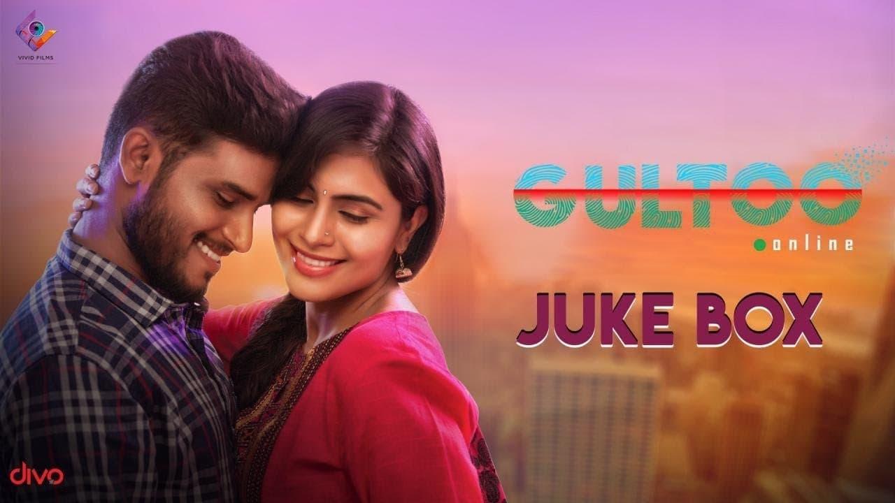 Gultoo Full Movie Download 720P HD Free 2018 Kannada | Filmywap