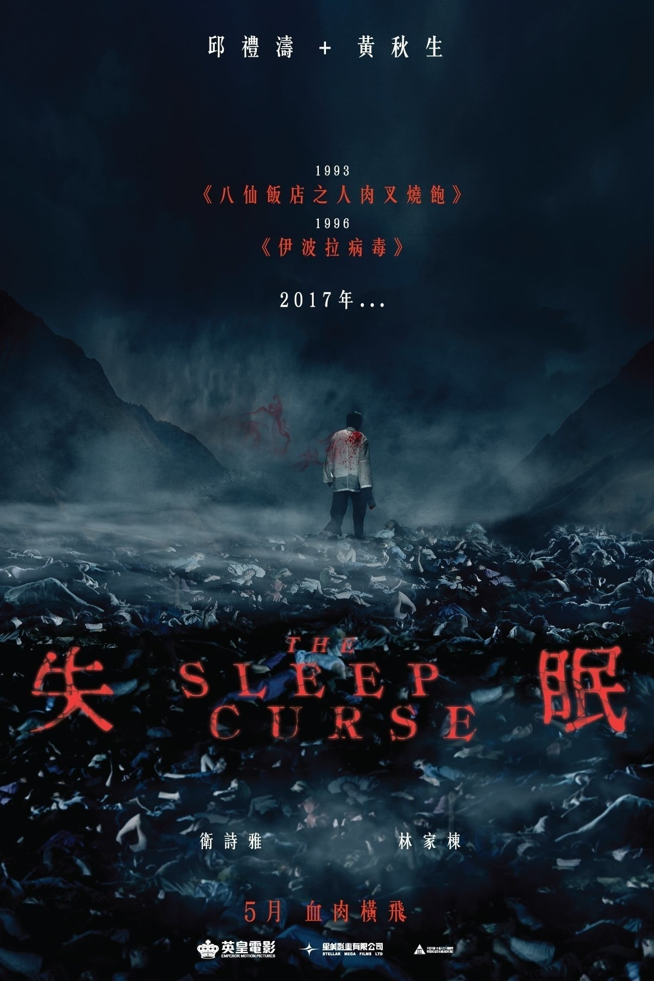 Assistir The Sleep Curse Legendado Online Legendado 1080p