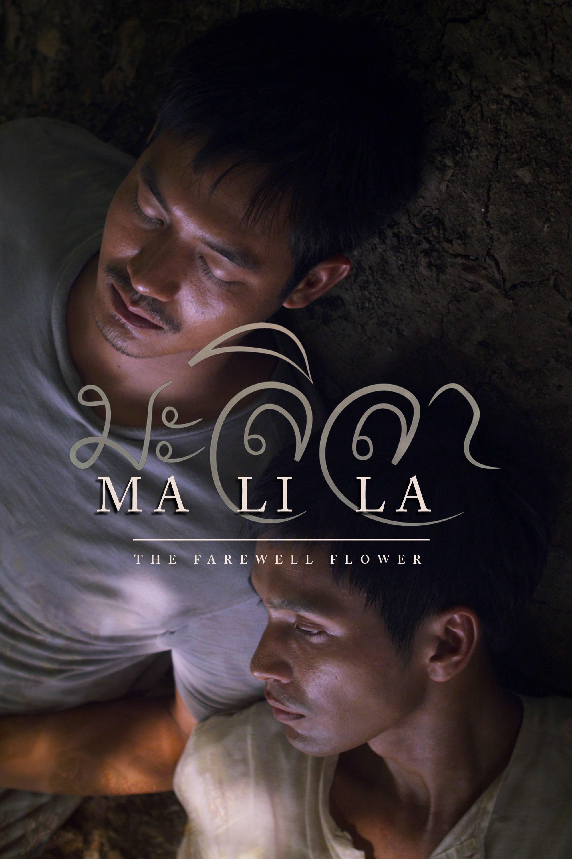Malila: The Farewell Flower