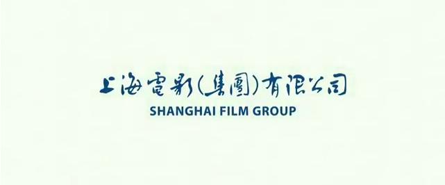 Shanghai Film Group