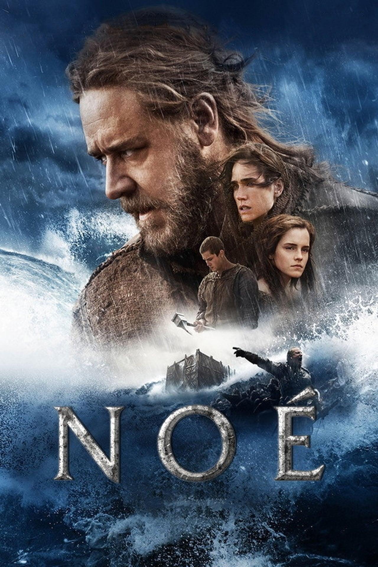 Noé Dublado