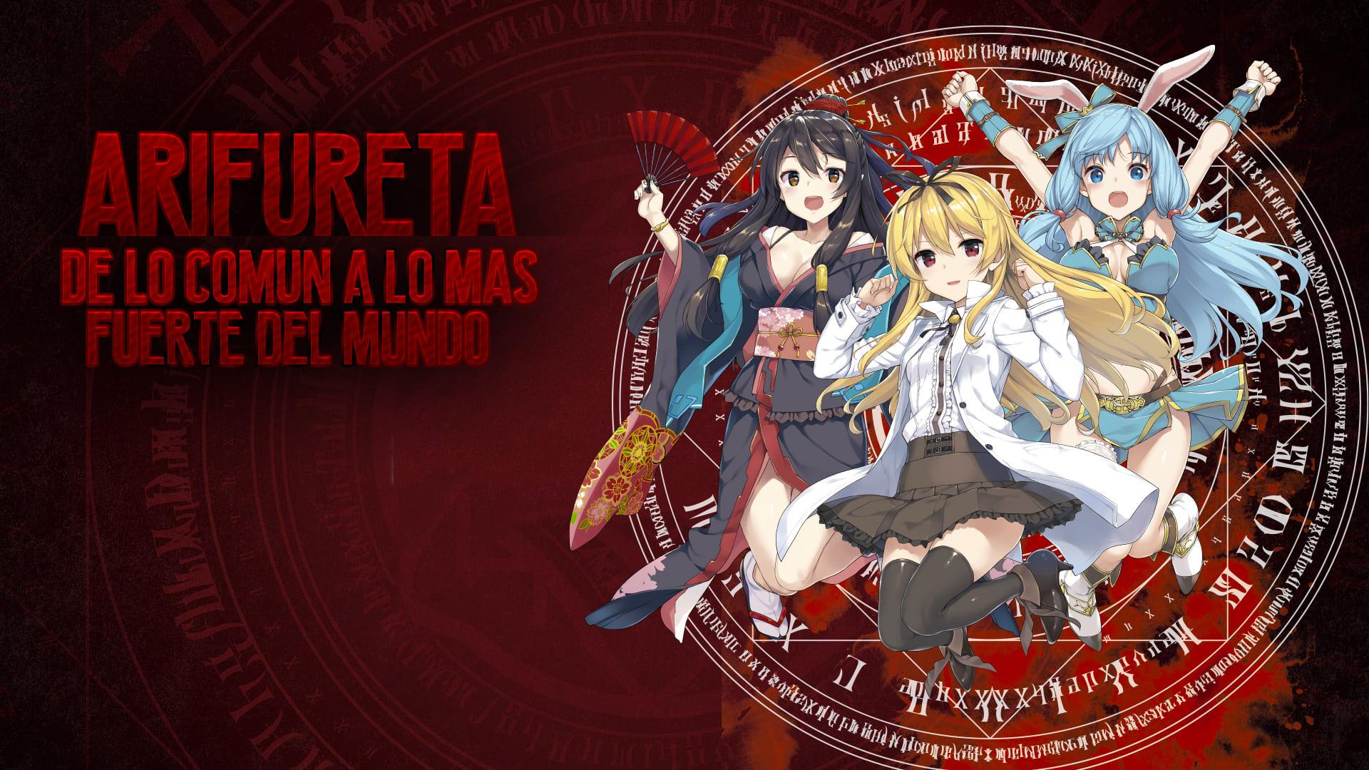 Arifureta: From Commonplace to World's Strongest