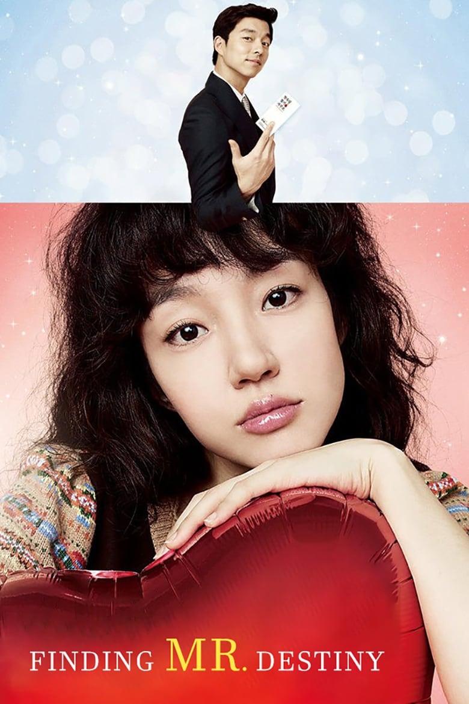 Kim-jong-wook-chat-gi