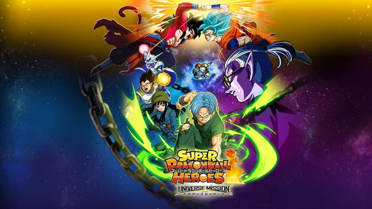 Super Dragon Ball Heroes - Universe Creation Arc