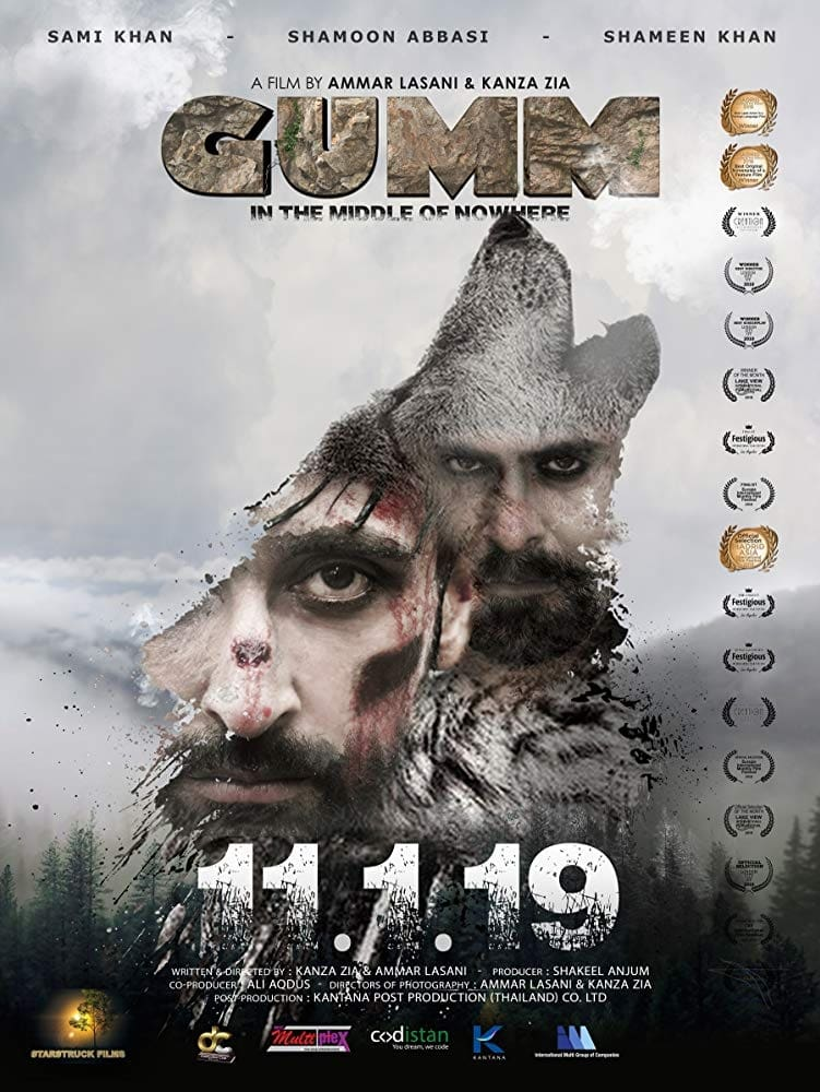 Gumm: In the Middle of Nowhere (2019)