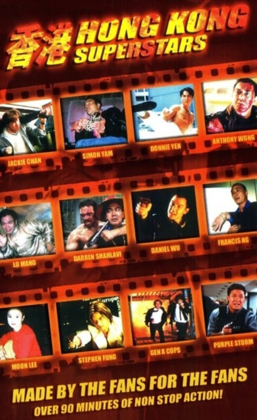 Ver Hong Kong Superstars Online HD Español (2001)