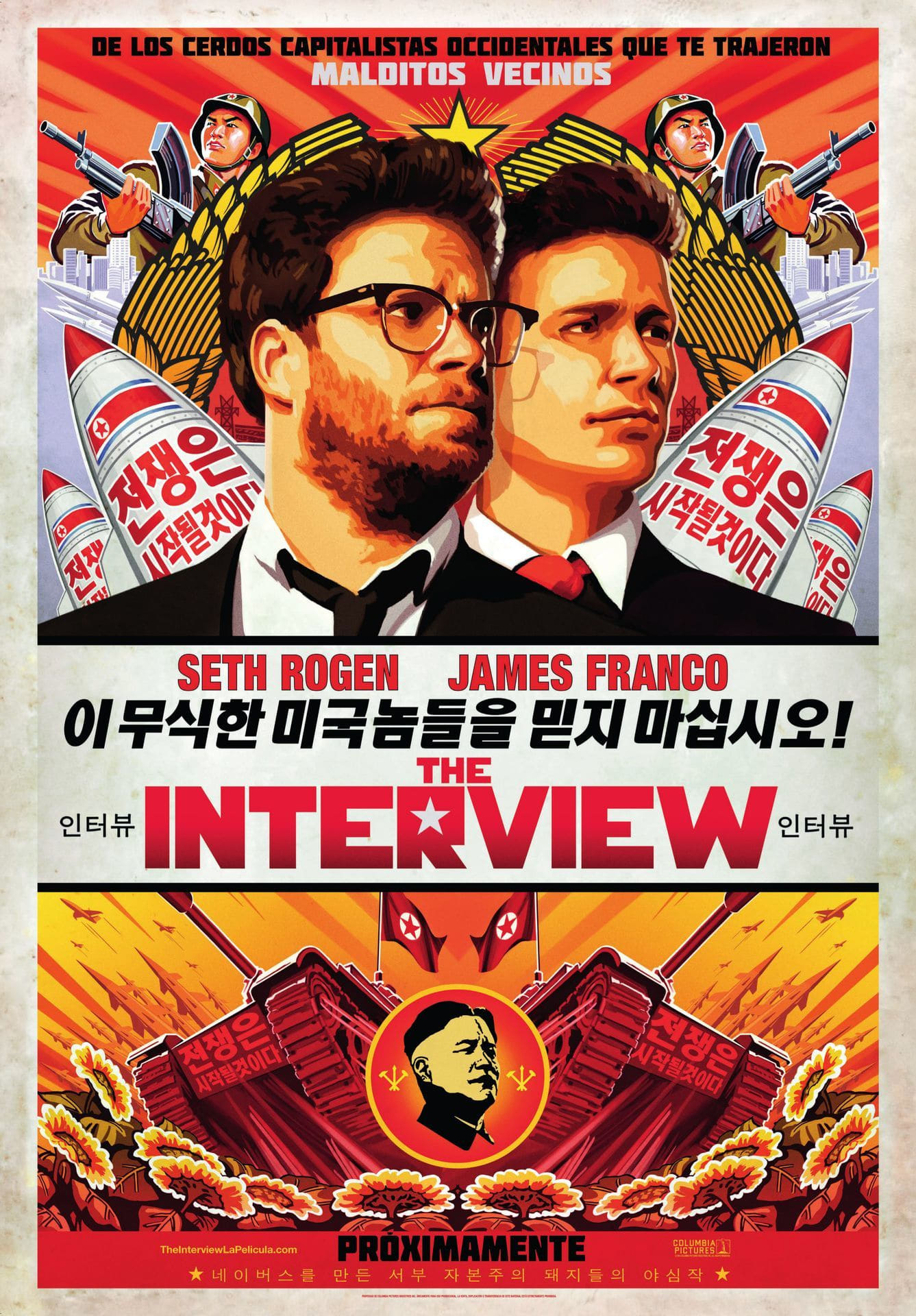 Póster The Interview