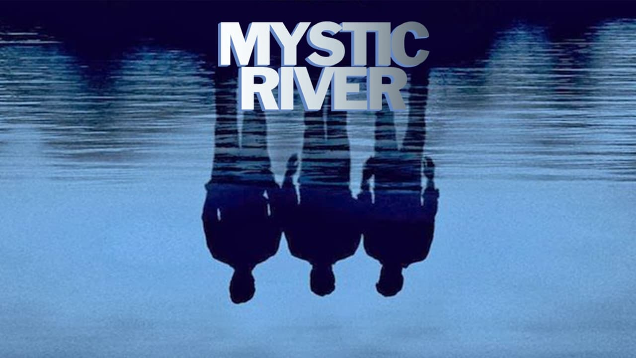 Реката на тайните