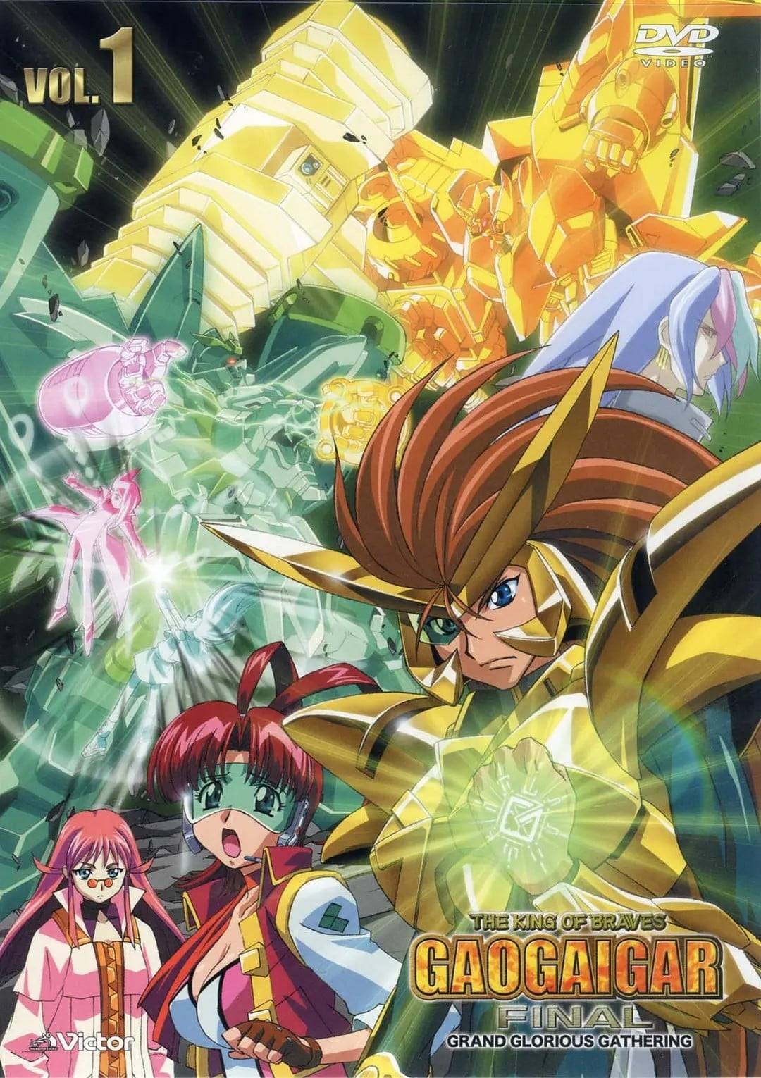 The King of Braves: GaoGaiGar (1997)