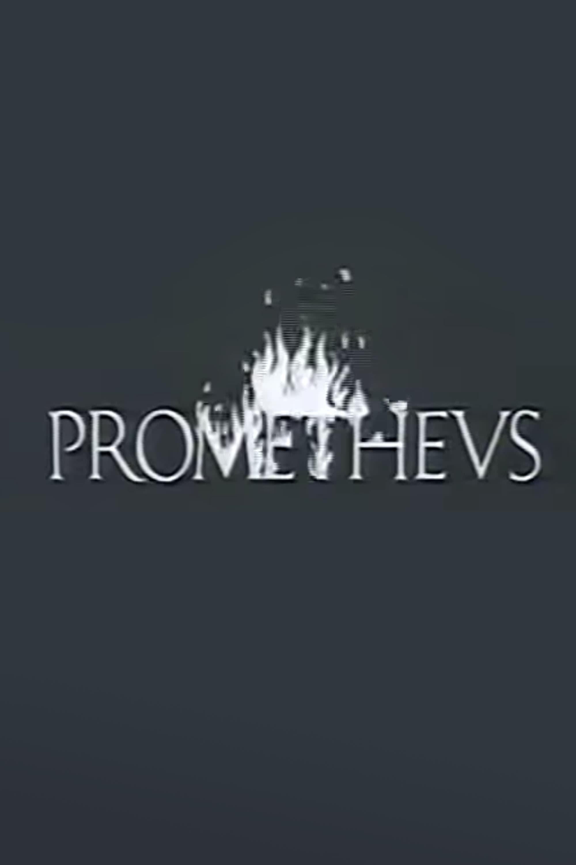 Prometheus (1992)