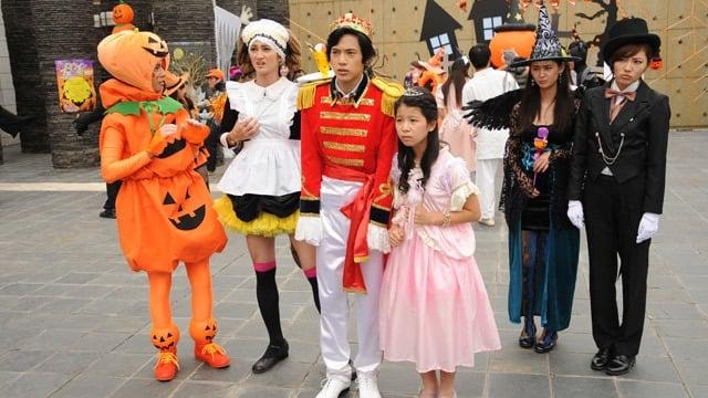 Super Sentai Season 40 :Episode 36  Halloween Prince