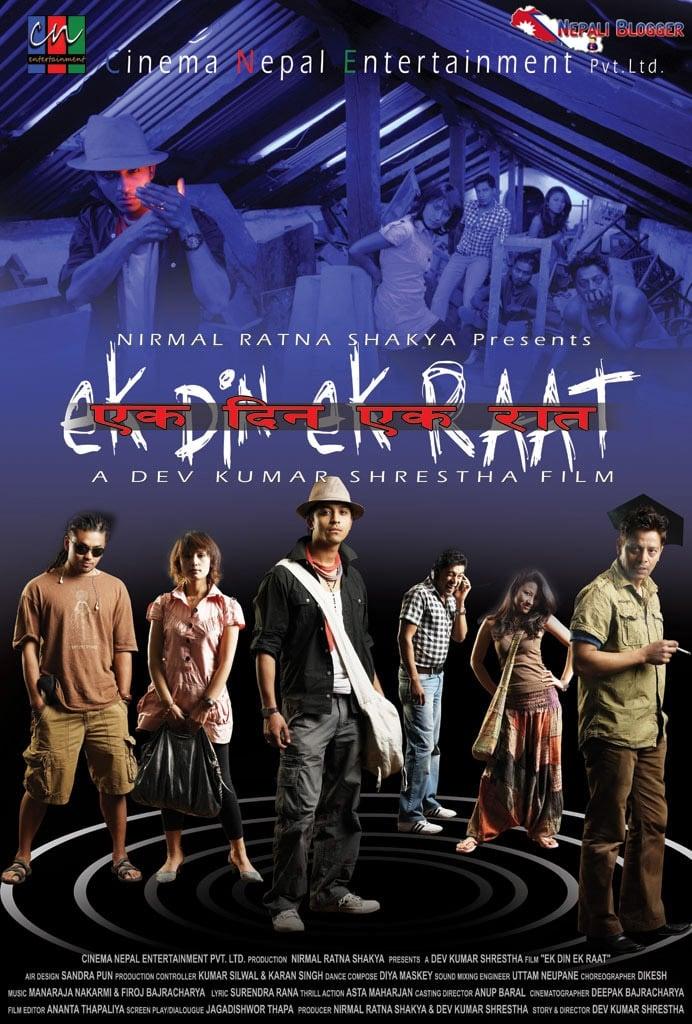 Ver Ek Din Ek Raat Online HD Español (2011)
