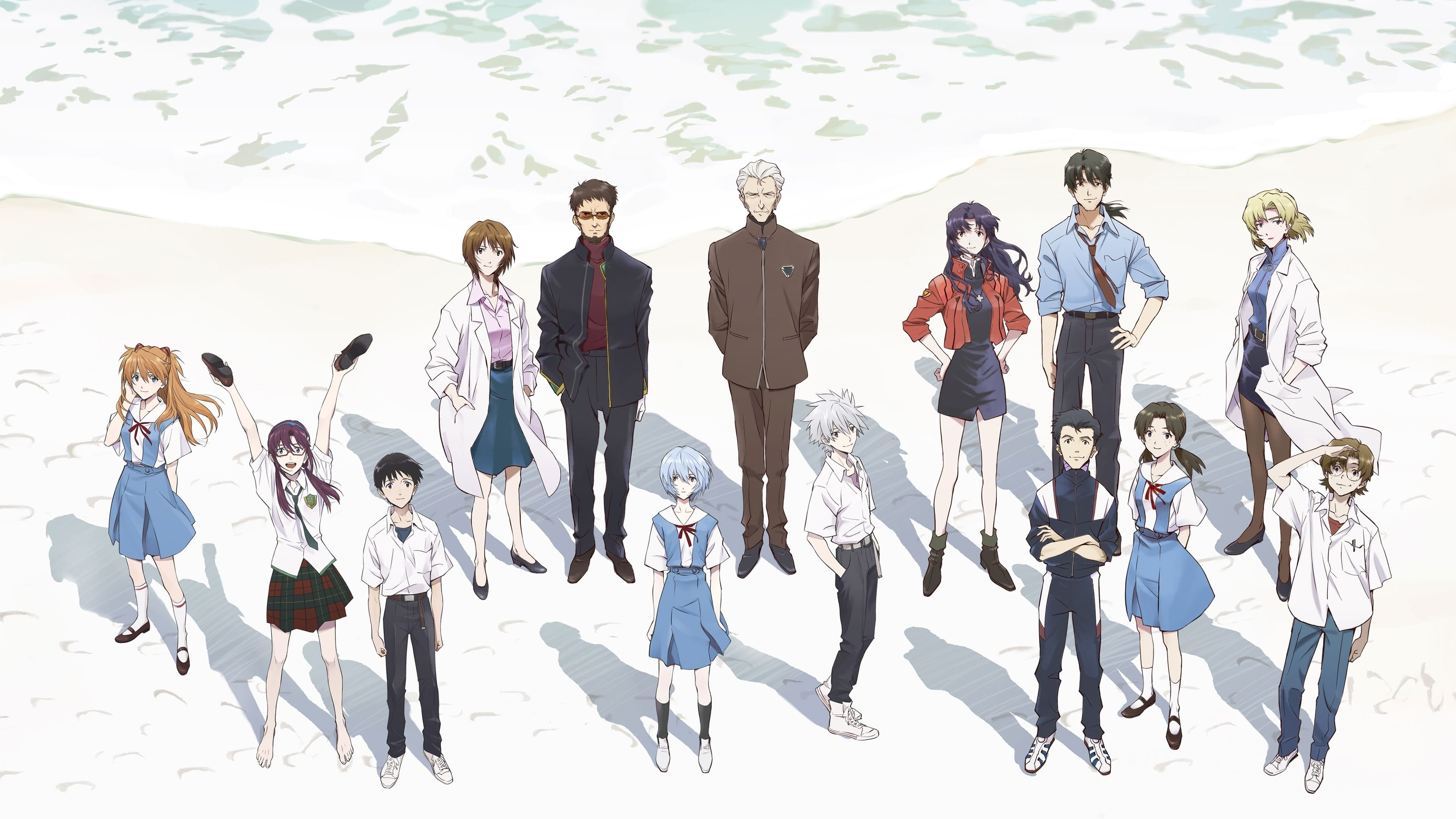 Evangelion: 3.0+1.0 Thrice Upon a Time
