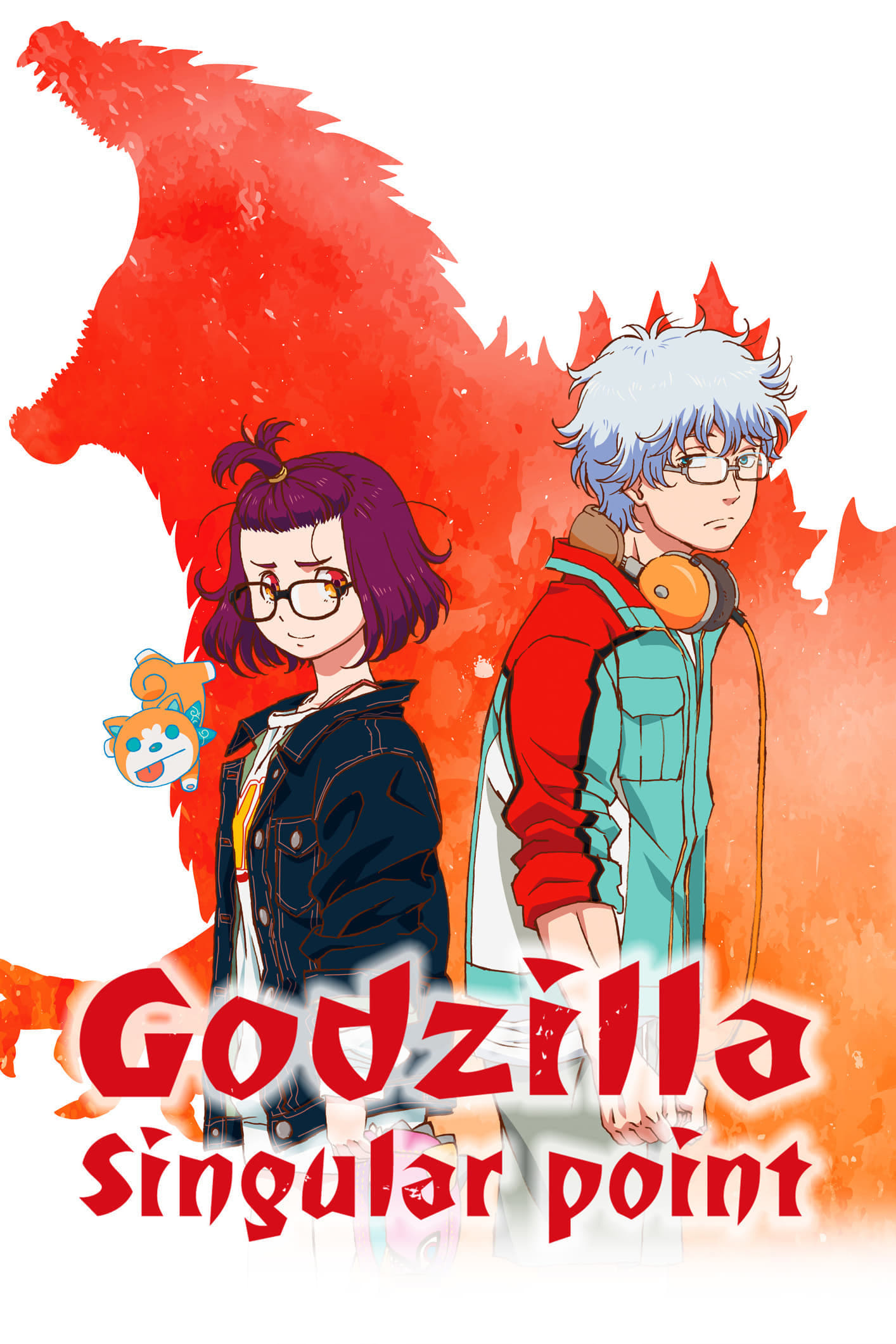 Godzilla Singular Point Season 1