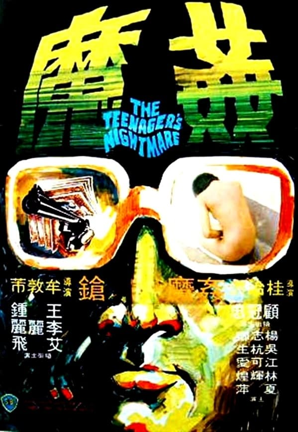 The Criminals, Part 5: The Teenager's Nightmare (1977)