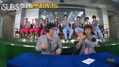 Running Man Season 1 :Episode 3  Suwon World Cup Stadium (2)