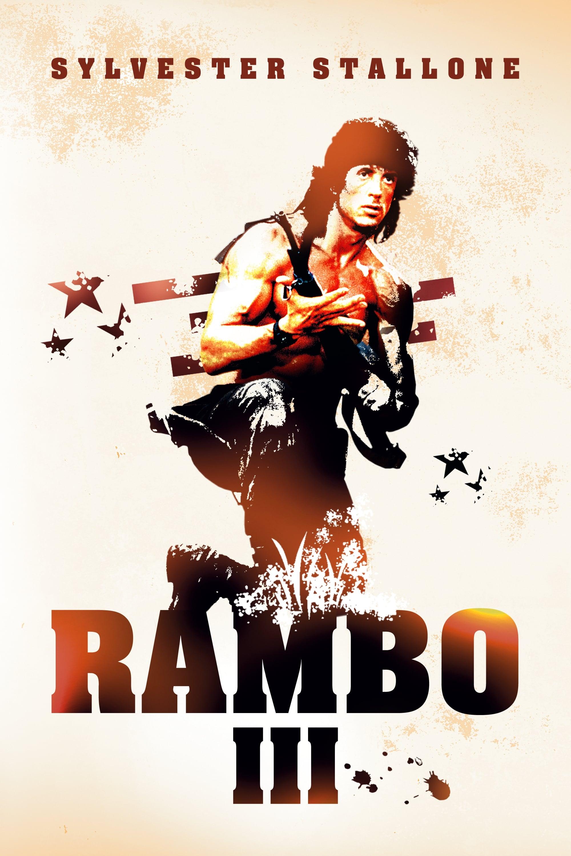 Rambo III en Megadede