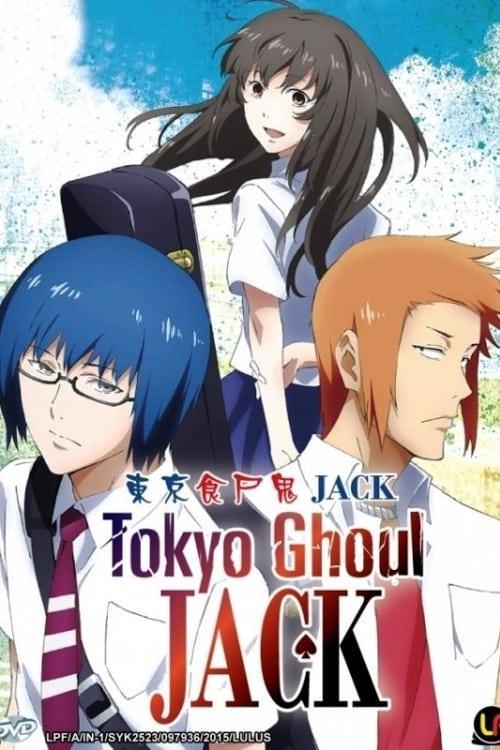 Tokyo Ghoul JACK โตเกียวกูล แจ็ค OVA ซับไทย [จบแล้ว]