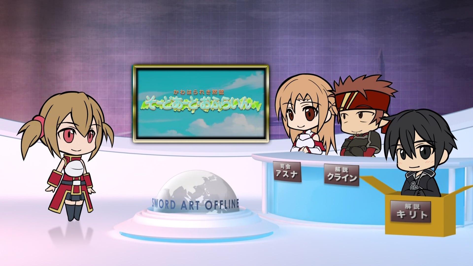 Sword Art Online Season 0 :Episode 2  Sword Art Offline 2