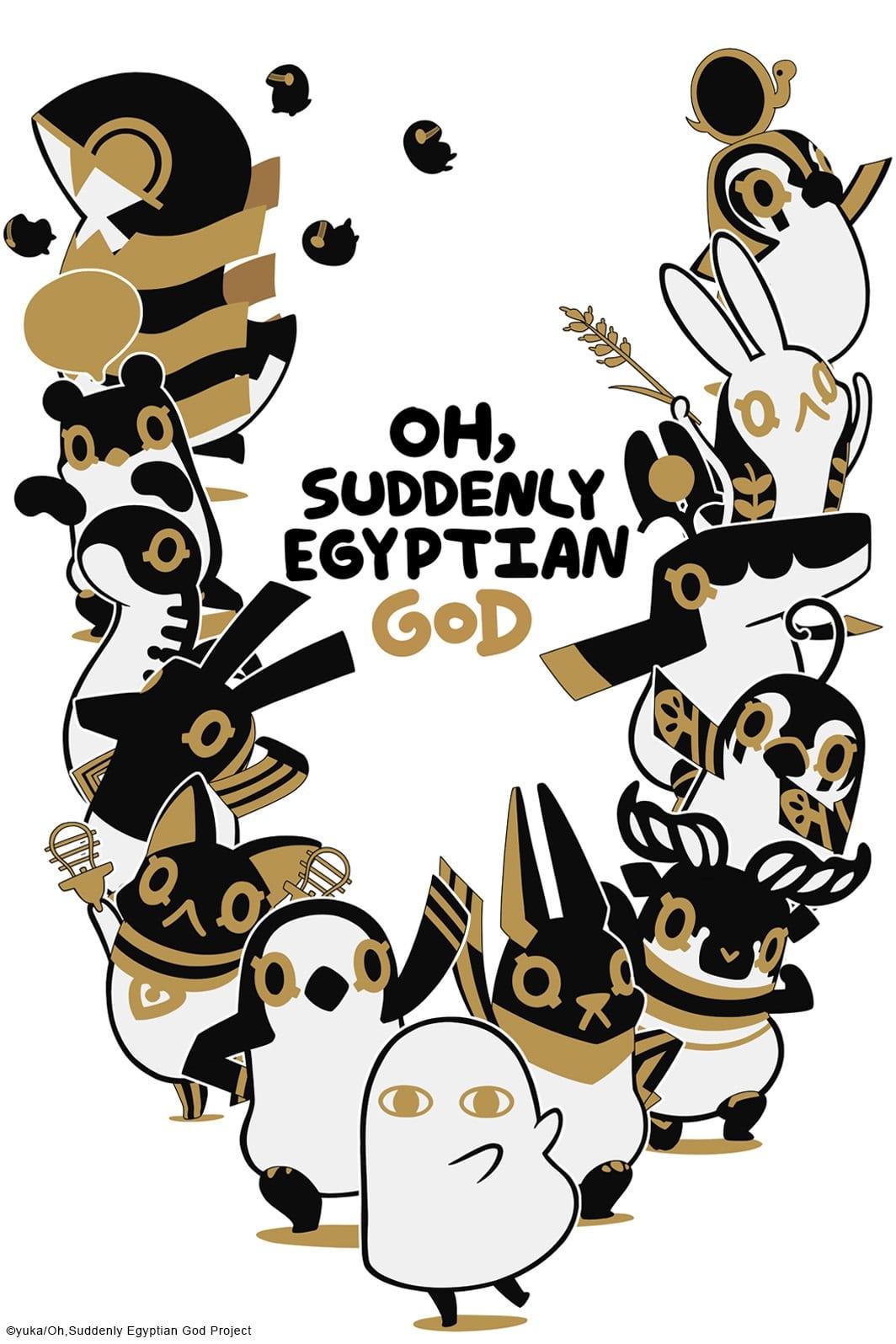 とーとつにエジプト神 TV Shows About Egypt