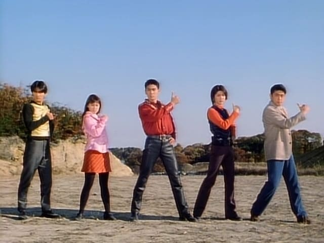 Super Sentai Season 20 :Episode 47  Go for Broke!? The Do-or-Die Drive to Space