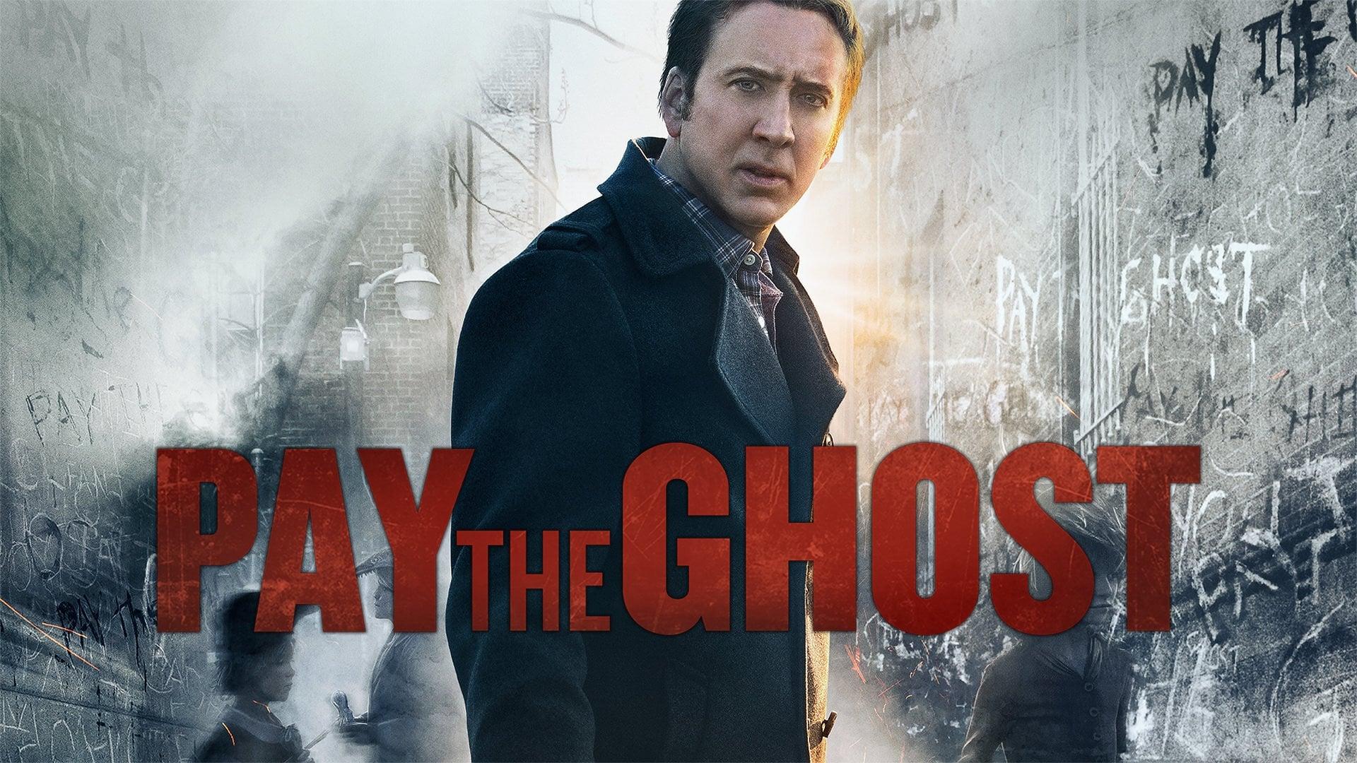 Плати на призрака
