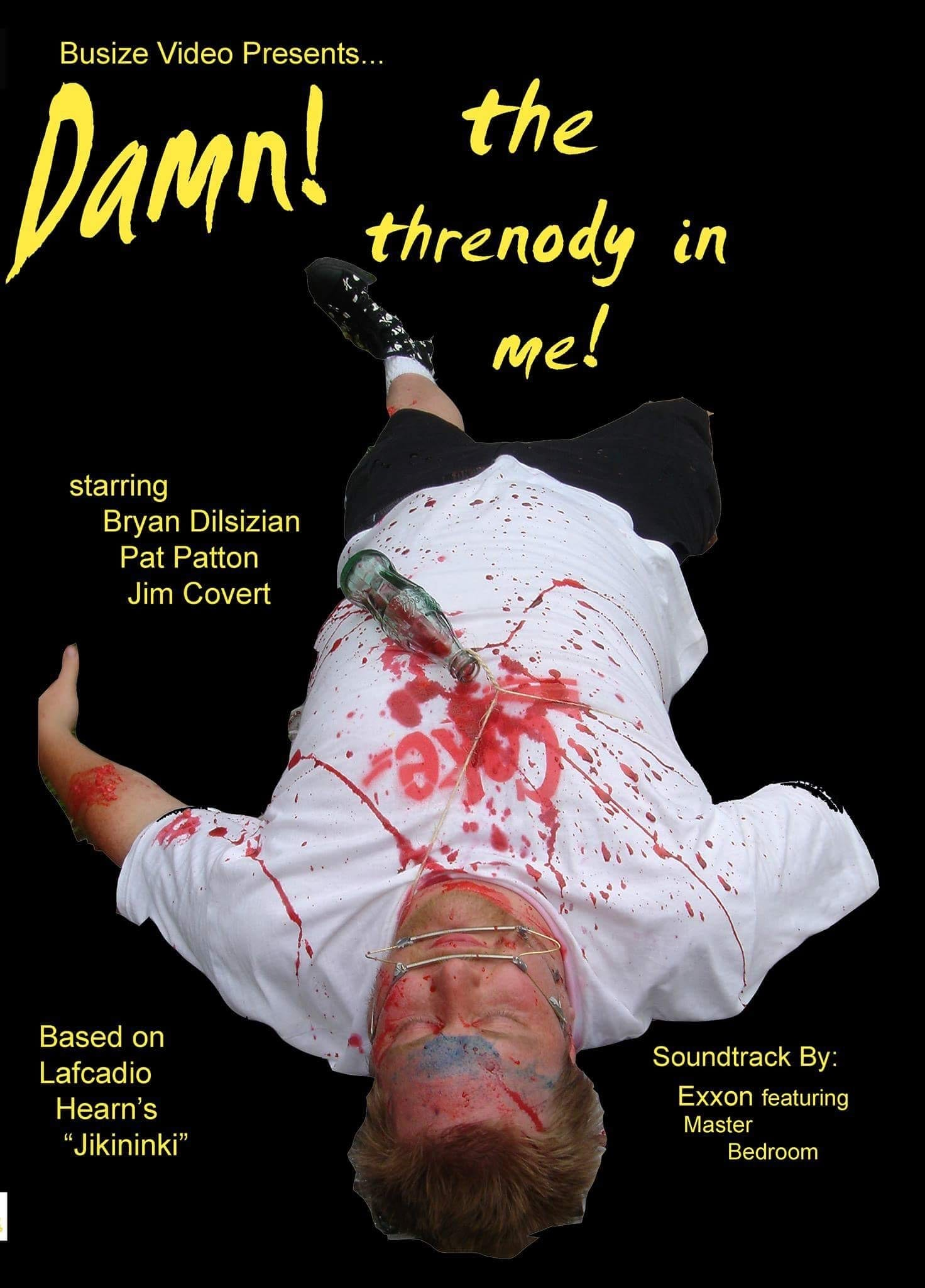 Ver Damn! The Threnody In Me! Online HD Español ()