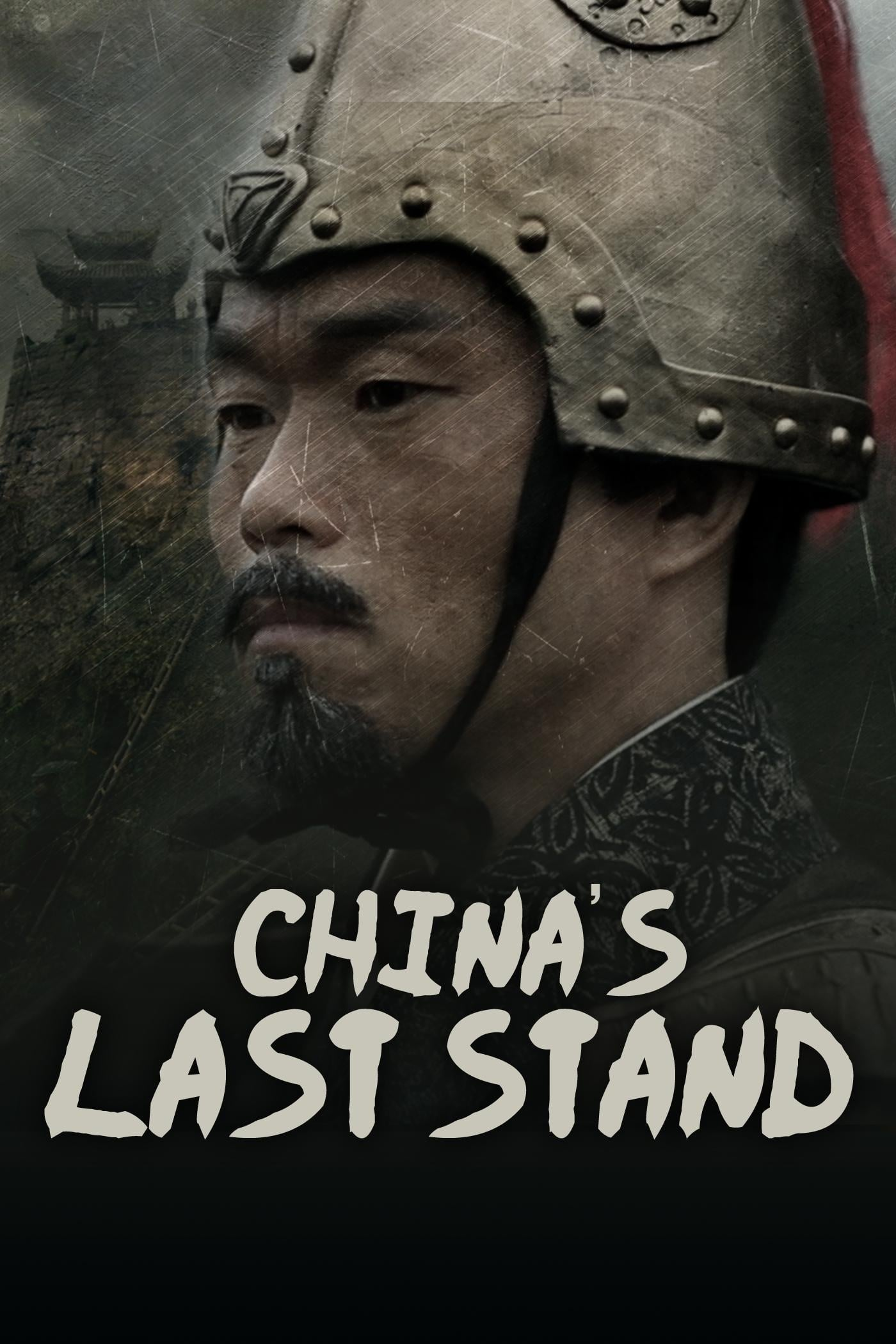 Ver China's Last Stand Online HD Español ()