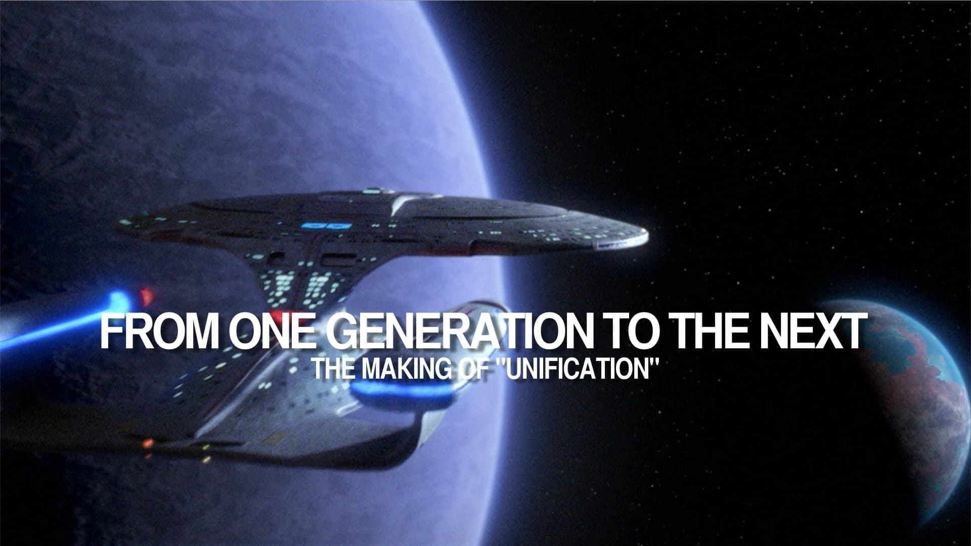 From One Generation to the Next: The Making of Unification-Azwaad Movie Database