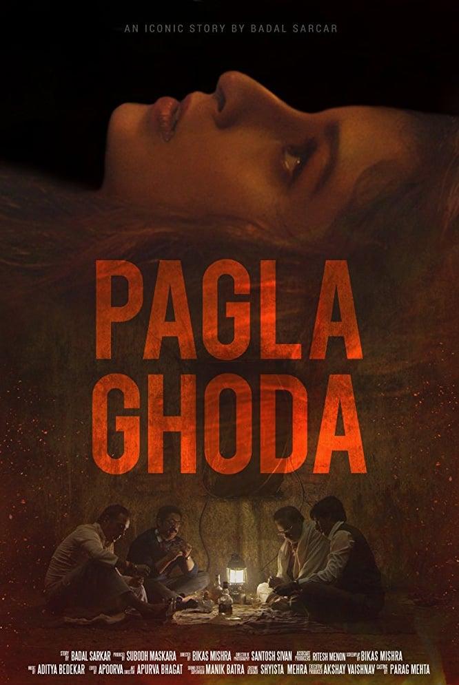 Ver Pagla Ghoda Online HD Español (2017)