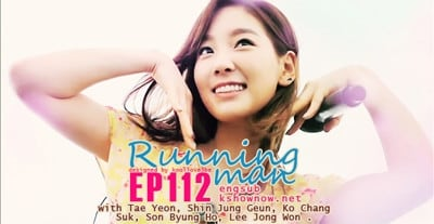Running Man Season 1 :Episode 112  Daddy And The Golden Eggs