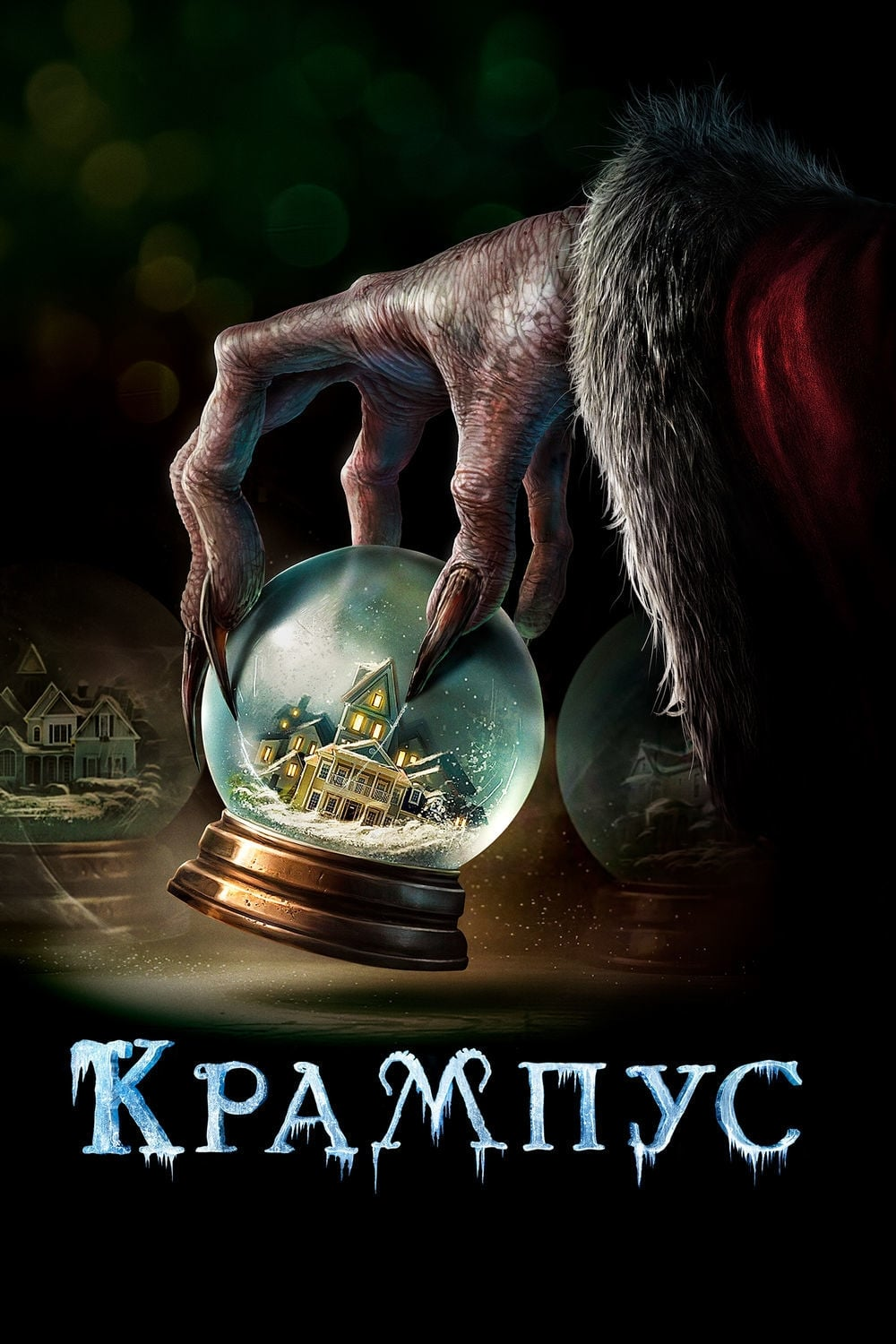 Krampus Film Stream