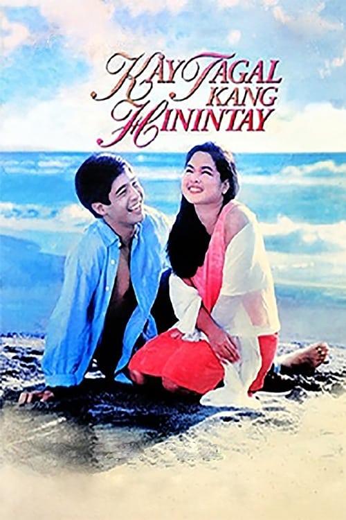 Kay Tagal Kang Hinintay (1998)