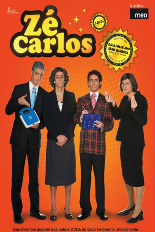 Gato Fedorento: Zé Carlos (2008)