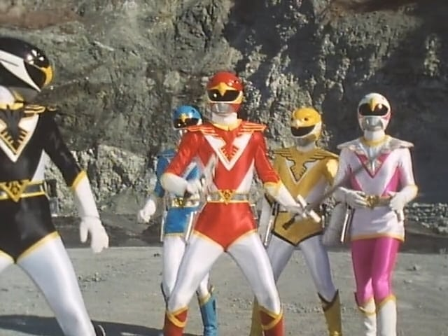 Super Sentai Season 15 :Episode 2  The Third Warrior