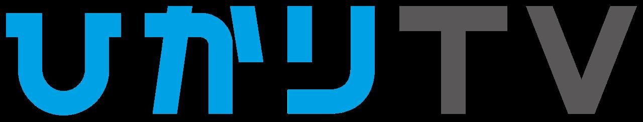 Hikari TV