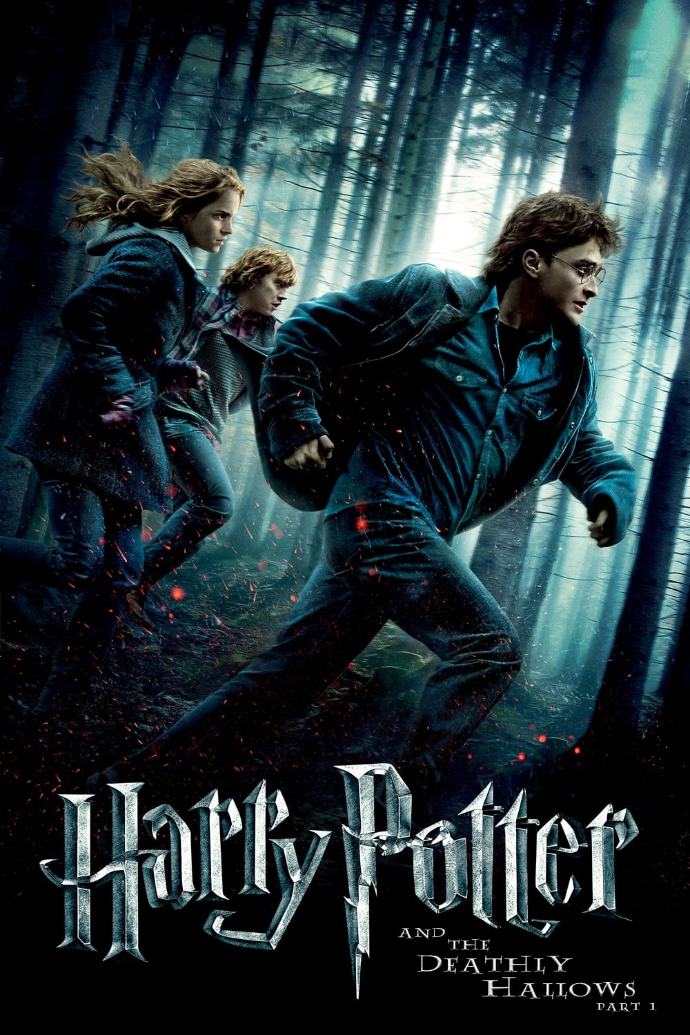 harry potter 1 streaming