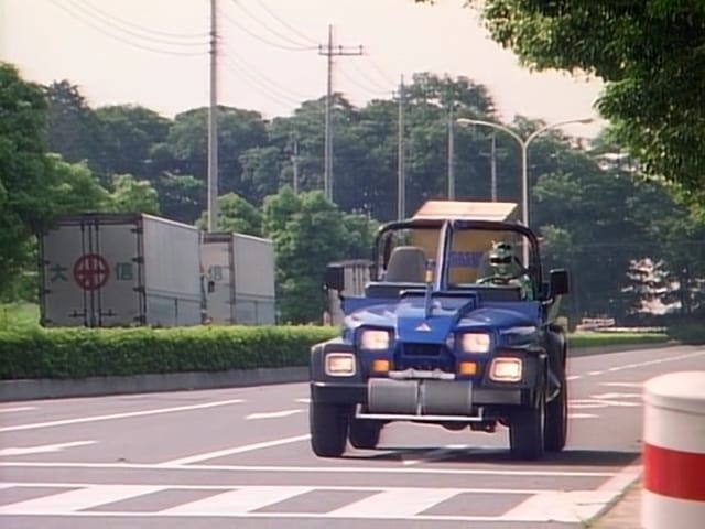 Super Sentai Season 20 :Episode 26  Non-Stop Weapon Delivery