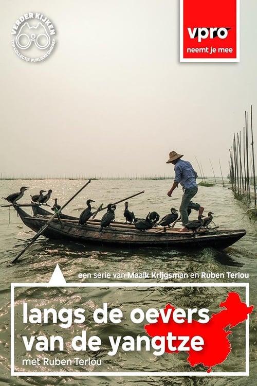 Langs de oevers van de Yangtze