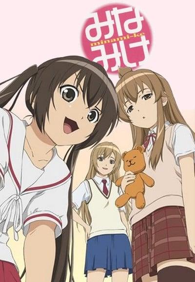Сёстры Минами / Minami-ke
