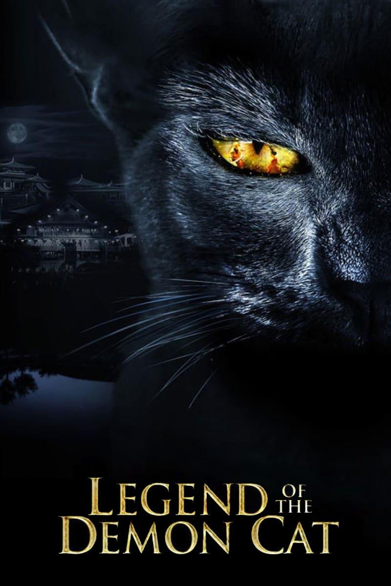 legend of the demon cat  2017