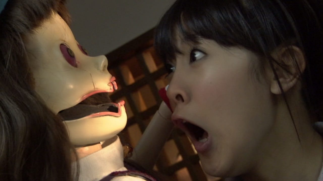 Kamen Rider Season 20 :Episode 25  P's Game/The Sticky Fingered Doll