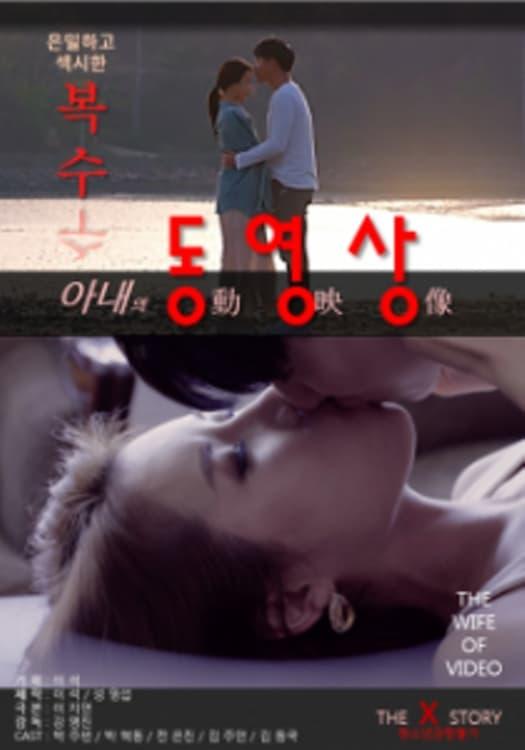 Ver anaeui dong-yeongsang Online HD Español ()