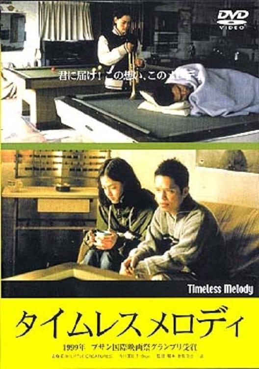 Ver ????????? Online HD Español (2001)